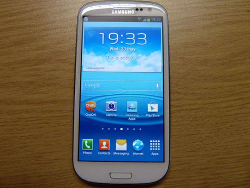 How to Install CWM Custom Recovery On Galaxy S3 GT-I9300 ...